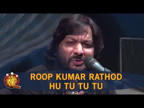 Hu Tu Tu Tu - Roop Kumar Rathod | Gujarati...