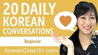 20 Daily Korean Conversations - Korean Practice for Beginners