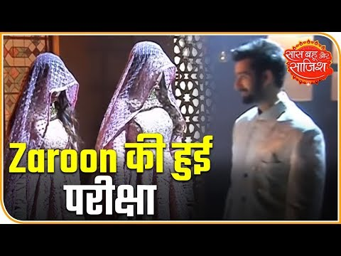 Zaroon's Biggest Trouble In Sufiyana Pyaar Mera
