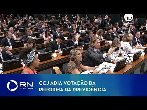 Comissão adia votação da reforma da Previdência para depois da Páscoa