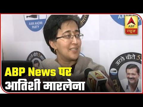 AAP's Atishi Talks