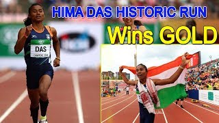 Hima Das Historic 400m Run of India Wins Gold in World Championships
