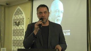 Вечер памяти Гейдара Джемаля