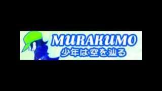 MURAKUMO 「少年は空を辿る」