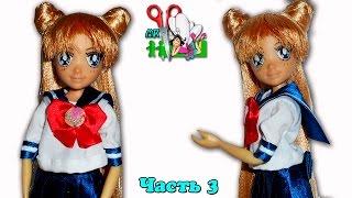 ЯПОНСКАЯ ШКОЛЬНАЯ ФОРМА ДЛЯ КУКОЛ/ УСАГИ ЦУКИНО // ООАК Sailor Moon // ЧАСТЬ 3 / Muza Rukodeliya