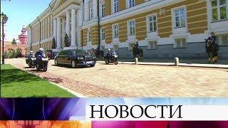 В Кремле прошла торжественная церемония инаугурации президента РФ.