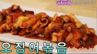오징어볶음_  Mực xốt cay Hàn Quốc  Ăn là Nghiền _ Squid stir-fry__ Leelee