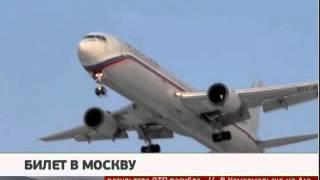Билет в Москву. Новости. GuberniaTV