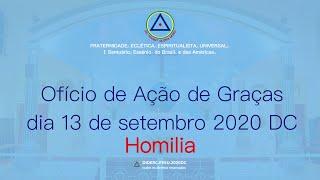 Homilia do Ofício de Ação de Graças do dia 13 de setembro de 2020 - D.C.