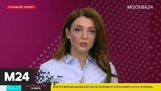 В России зарегистрированы 1154 новых случая коронавирусной инфекции - Москва 24