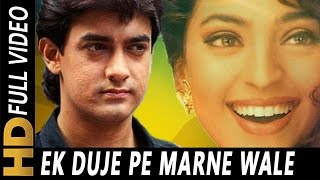 Ek Dujhe Pe Marne Wale | Alka Yagnik, Bappi Lahiri | Aatank Hi Aatank Songs | Aamir Khan, Juhi