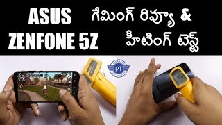 Asus Zenfone 5Z Gaming Review & Heating test ll in telugu ll