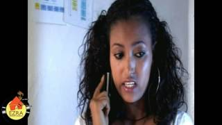 Wefram Duriye - Ethiopian Movie