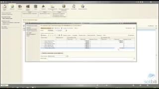 Видео-урок: Выгрузка скидок из 1С в 1С-Битрикс через виды цен. Модуль 1С инструменты. Сотбит(Еще по интеграции : https://www.youtube.com/playlist?list=PL2fR59TvIPXc0zHVm4rngE2-9cP71oLpK. Сделаем интеграцию с 1С: ..., 2014-05-24T19:23:02.000Z)