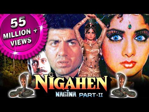 Nigahen - Blockbuster