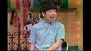 1998年のお笑い番組 TIM ネプチューン バナナマン ビビる.