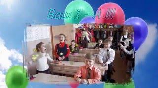 Учителю - Вере Анатольевне! С Днём Рождения!!! (11.05.2016)