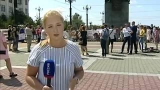 Вести-Хабаровск. Митинг против жестокого обращения с животными