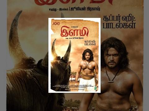 Ilami Tamil Full Movie