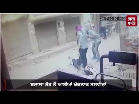 Breaking news -Hindu organisation leader killed in Punjab