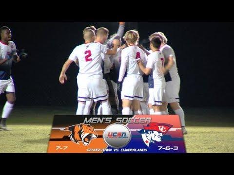 University of the Cumberlands - Men's Soccer vs. Georgetown College 2017