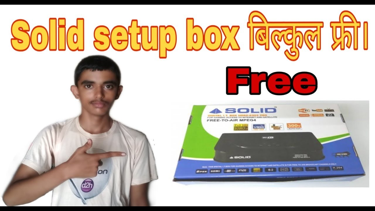 Free solid setup box by d2h tricks & tips || giveway information || D2H  Tricks & Tips ||