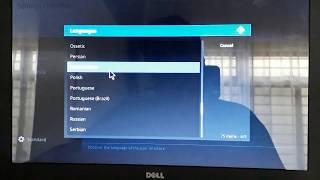 Configurando Kodi versão 17.6 atualizado
