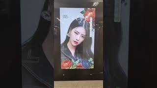 20200923 러블리즈 미주 Lovelyz Mijoo 합정역 생일 광고