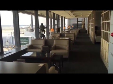 Narita International Airport United Global First Lounge