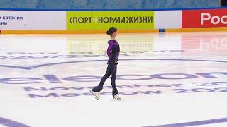 Аделия Петросян Короткая программа Девушки Кубок России по фигурному катанию 2020 21 Пятый этап