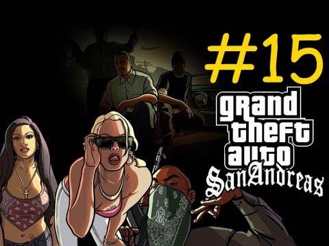GTA San Andreas #15 | Ву Зи Му |