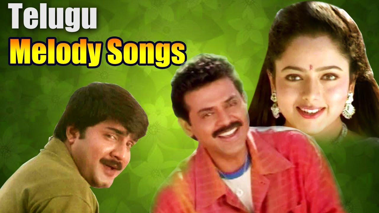 telugu super hit melody songs juck box youtube