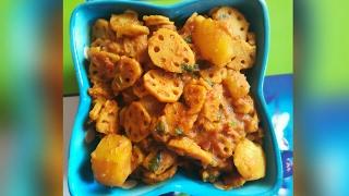 KAMAL KAKRI ALOO KI SABJI/Kamal kakri aloo ki recipe/Bhee aloo recipe
