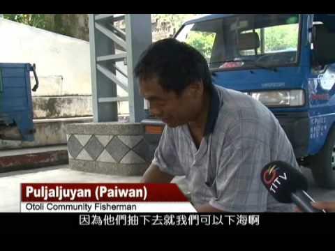 0703 #23 Dawu Port Funding