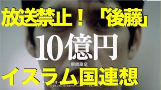 YouTube「月額36万円レポート」を無料で手に入れる http://bubble.deca....