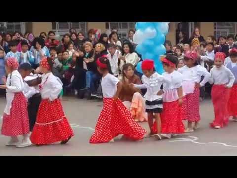 Bicentenario de la Independencia de La República Argentina
