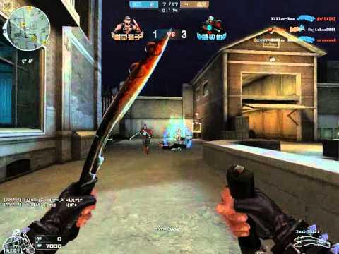 CrossFire China - Zombie Mode 4 - The Last Hero