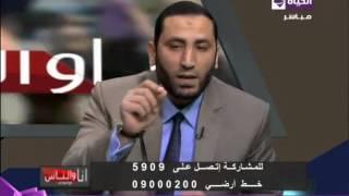 بالفيديو.. أحمد صبري: عقل الجن غير مكتمل فكيف ينفعنا؟