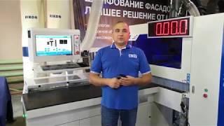 присадка боковины шкафа на сверлильно-присадочном станке с ЧПУ KDT KN-2309D