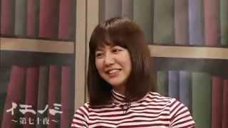 MC 西川貴教 (T.M.Revolution) アシスタント しらほしなつみ ゲスト 遠藤舞.