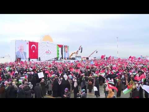 أتراك يتظاهرون في إسطنبول رفضا لقرار ترمب  - 21:21-2017 / 12 / 10