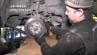 Замена задних тормозных колодок и дисков на Ленд Ровер Фрилендер 2