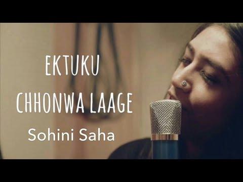 ektuku-choya-lage-|-rabindra-sangeet-|-sohini-saha-|-shomu-seal