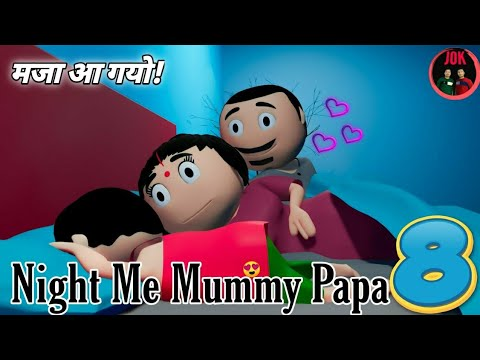kanpuriya-jokes---night-me-mummy-papa-8---topa-comedy---mjo---fun-magic---msg-toons