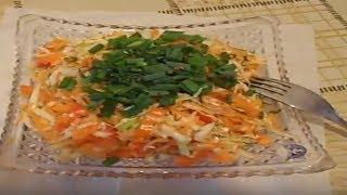 Салат из свежей капусты с зеленью видео рецепт.