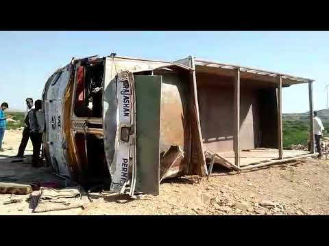 JODHPUR: brother sister lost lives in road accident