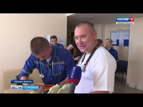 Сегодня в Архангельске проходит областной конкурс на лучшую бригаду скорой помощи
