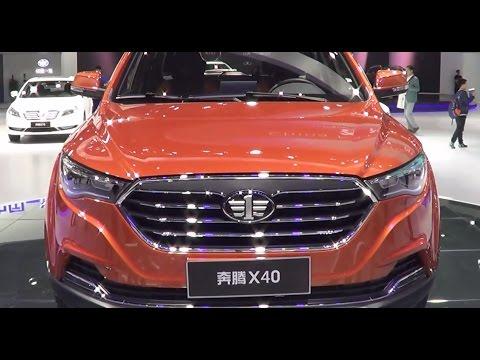 FAW X40 Auto Shanghai 2017