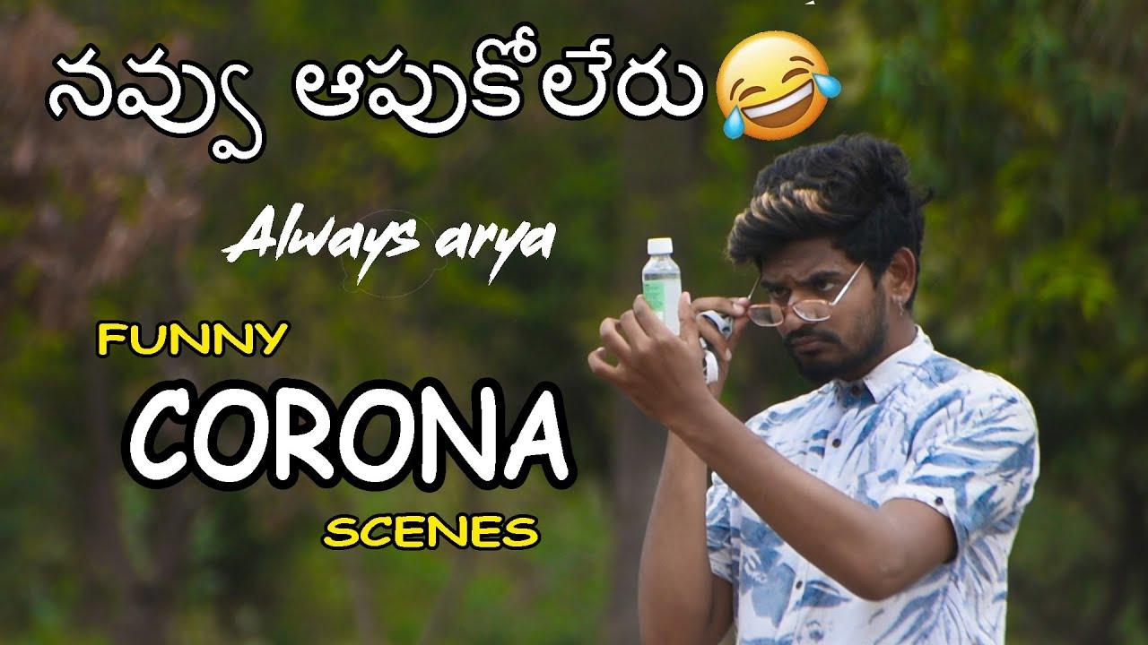 Download funny corona scenes telugu funny video // always arya
