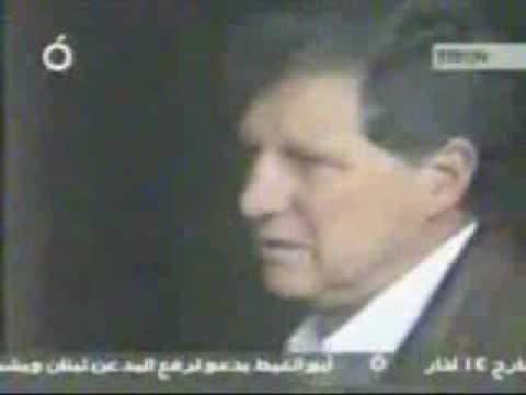 Download Samir Jaejae Murdered Dany Chamoun